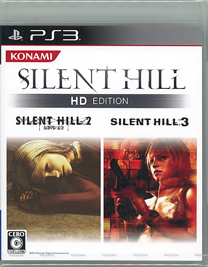 サイレントヒル HD エディション [PS3]