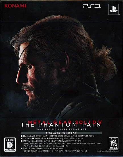 METAL GEAR SOLID V: THE PHANTOM PAIN SPECIAL EDITION [限定版] [PS3] 製品画像