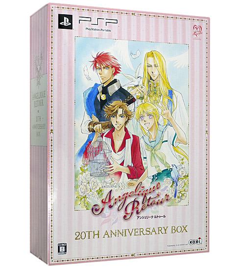 コーエーテクモゲームス アンジェリーク ルトゥール 20thアニバーサリーBOX [PSP]