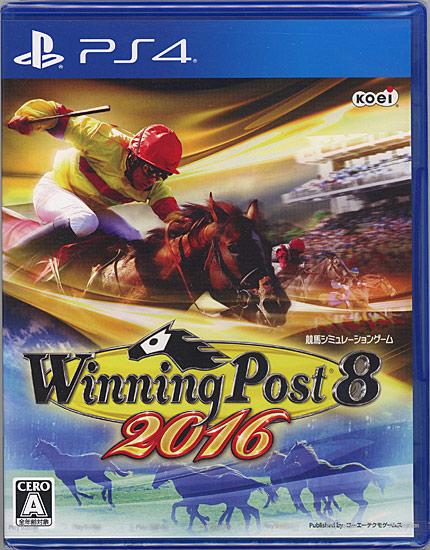 Winning Post 8 2016 [PS4]
