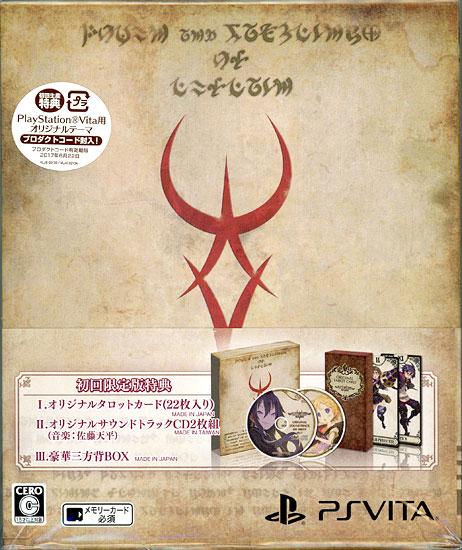 ルフランの地下迷宮と魔女ノ旅団 [限定版] [PS Vita]