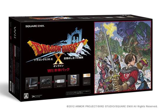 スクウェア・エニックス ドラゴンクエストX Wii本体パック