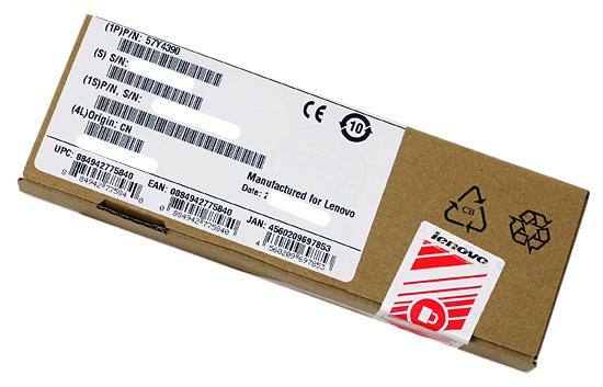 57Y4390 [DDR3 PC3-10600 2GB]