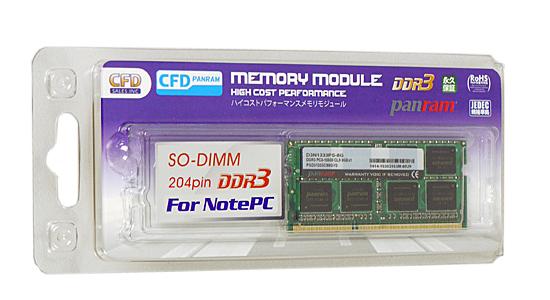 D3N1333PS-8G [SODIMM DDR3 PC3-10600 8GB]