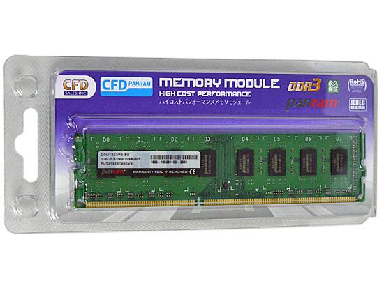 D3U1333PS-8G [DDR3 PC3-10600 8GB]