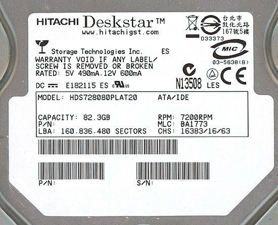 HDS728080PLAT20 (80G U100 7200)