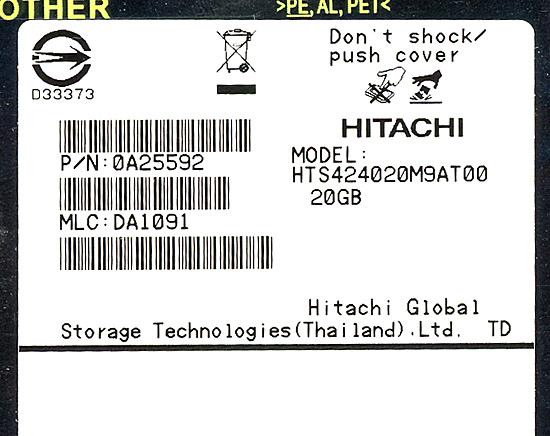 HTS424020M9AT00 (20G 9.5mm)