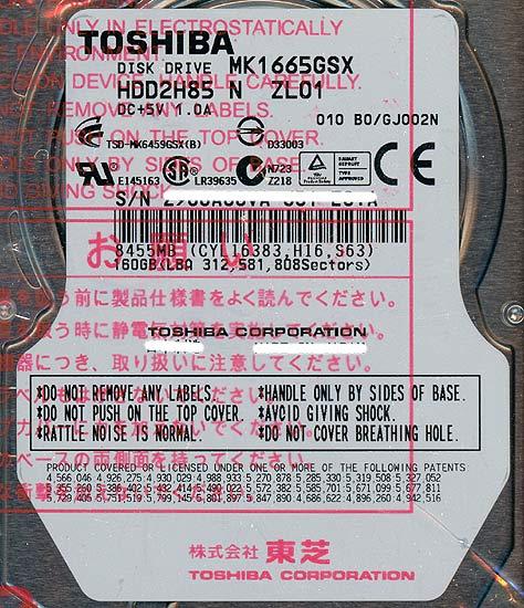 MK1665GSX (160GB 9.5mm)