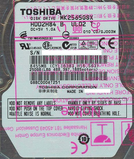 MK2565GSX (250GB 9.5mm)