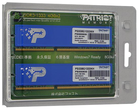PSD38G1333KH [DDR3 PC3-10600 4GB 2枚組]