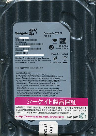 ST3320418AS (320GB SATA300 7200)