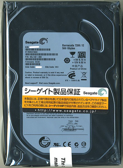 ST3500418AS (500GB SATA300 7200)