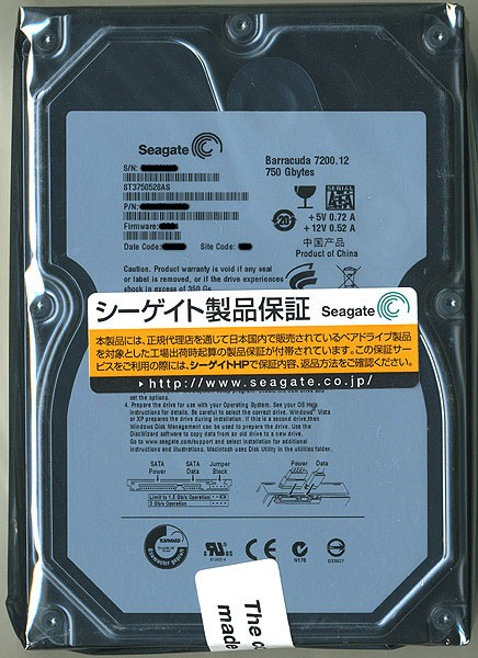 ST3750528AS (750GB SATA300 7200)