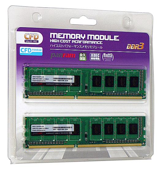 W3U1333PS-4G [DDR3 PC3-10600 4GB 2枚組]