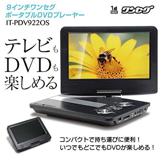 IT-PDV922OS