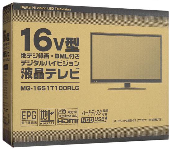 MG-16S1T100RLG [16インチ]