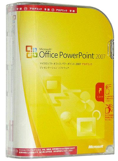 Office PowerPoint 2007 アカデミック版