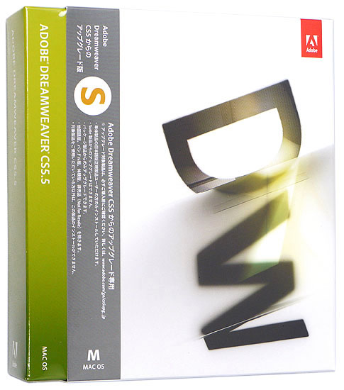 Adobe Adobe Dreamweaver CS5.5 日本語 Mac アップグレード版 [CS5]