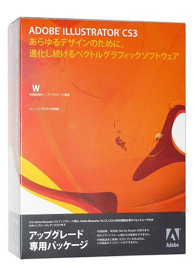 Illustrator CS3 日本語 アップグレード版
