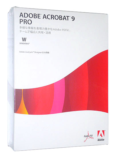 Adobe Acrobat 9 Pro 日本語版