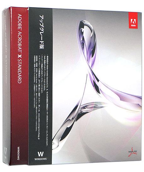 Adobe Acrobat X Standard 日本語 アップグレード版