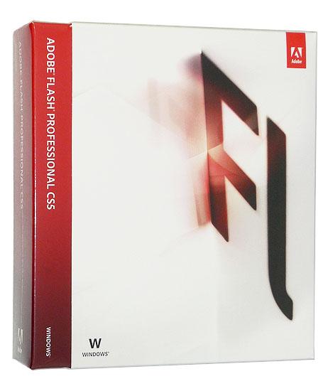 Adobe Flash Professional CS5 日本語版