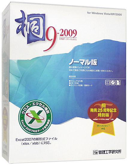 桐9-2009