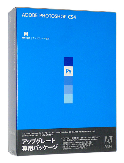 Adobe Photoshop CS4 日本語 Mac アップグレード版