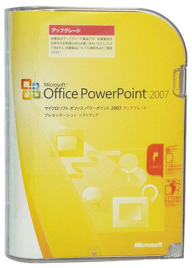 Office PowerPoint 2007 アップグレード版