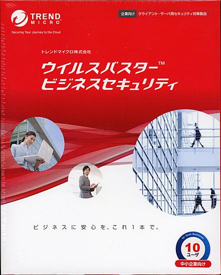 ウイルスバスター ビジネスセキュリティ 9.0 SP2 10ユーザ版