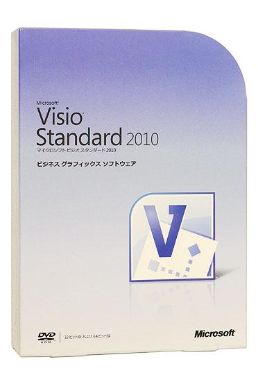 Visio Standard 2010