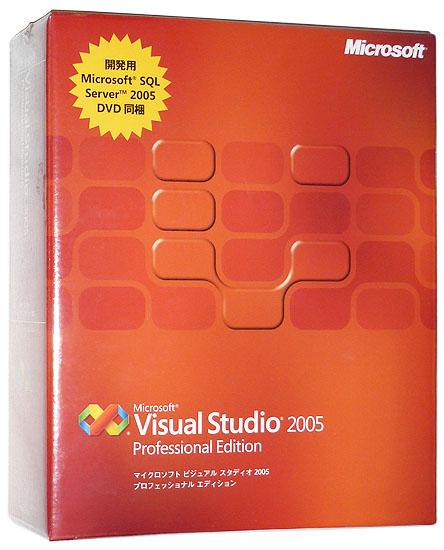 Visual Studio 2005 Professional Edition