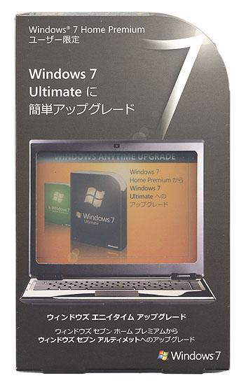 Windows Anytime Upgrade パック (Windows 7 Home Premium から Windows 7 Ultimate)