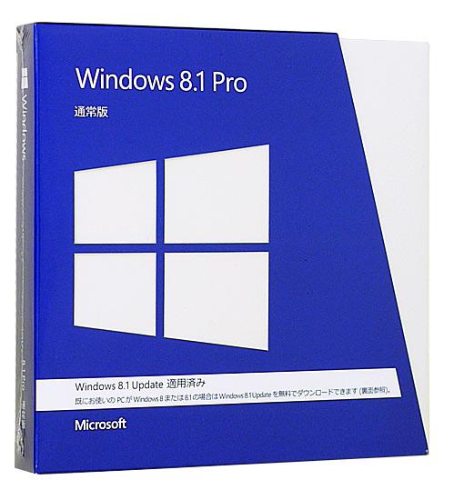 Windows 8.1 Update Professional 日本語版 製品画像