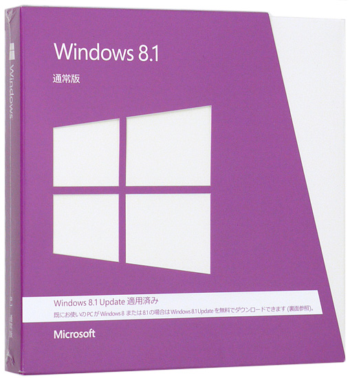 Windows 8.1 Update 日本語版